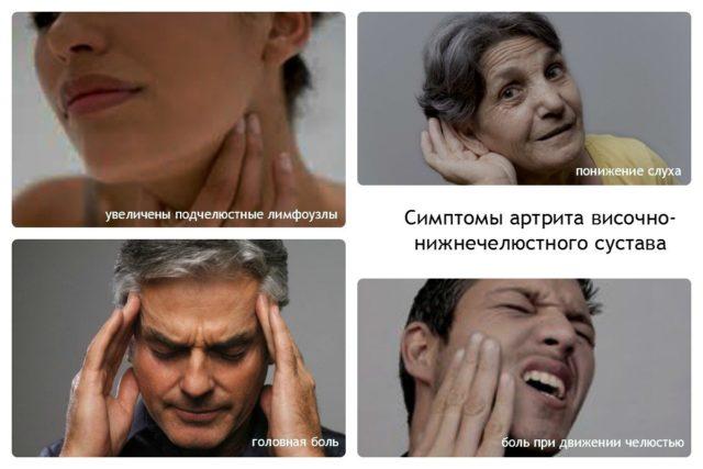 Как правило, боль носит локальный, пульсирующий характер, однако нередко может иррадиировать в язык, ухо, затылок, висок