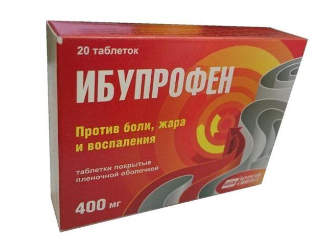 Применение сильных обезболивающих на этой стадии не предусмотрено, достаточно нестероидных противовоспалительных препаратов