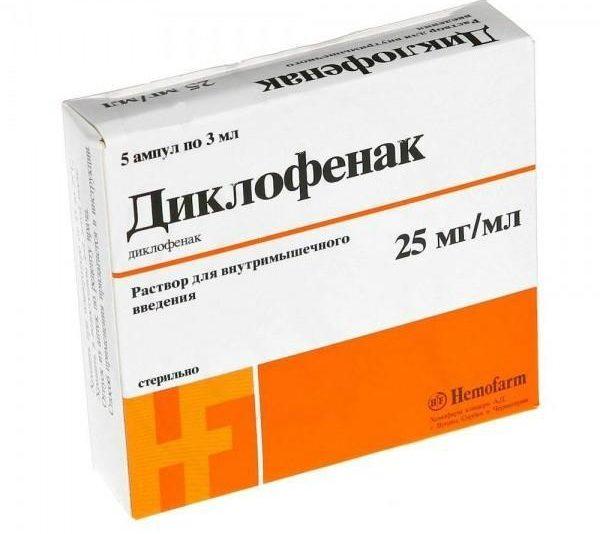 Значительное улучшение состояния больных уже в первые 12 часов приема этого лекарства отмечается в 75% случаев