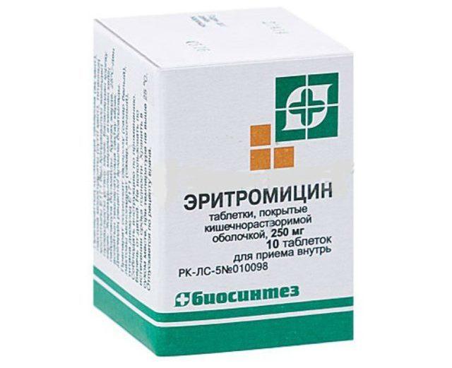 Назначают прием антибиотиков в течение 30–40 дней, противовоспалительные лекарства для облегчения болей