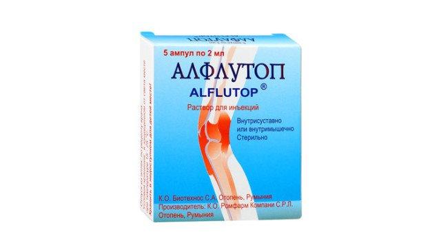 Препарат предотвращает разрушение тканевых макроструктур, стимулирует восстановление интерстициальной ткани