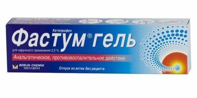 Он используется для снижения выраженности воспалительной реакции и болевых ощущений при различных заболеваниях структур опорно-двигательной системы