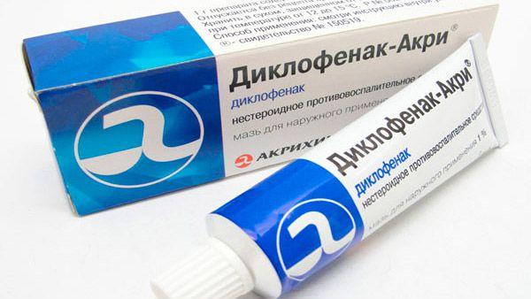 Обладает выраженным противовоспалительным, а также умеренно выраженное жаропонижающее активность