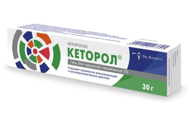 Препарат оказывает выраженное обезболивающее, противовоспалительное, незначительное жаропонижающее и противовоспалительное действие на организм