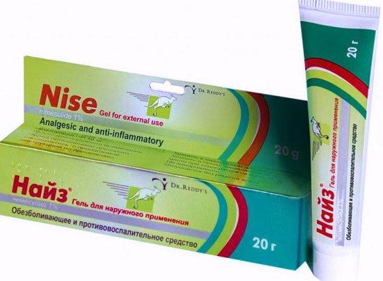 Применяется при различных видах артрита, спондилоартрите, остеоартрозе, остеохондрозе, миалгии и болевом синдроме