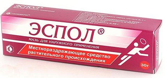 Лечебный эффект обусловлен комплексным действием компонентов, входящих в состав препарата