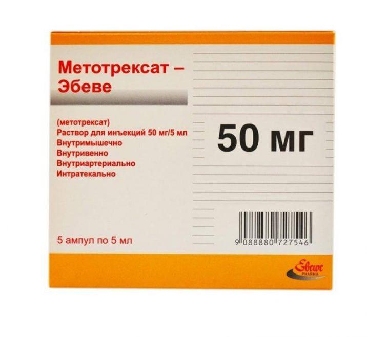 Метотрексат при ревматоидном артрите форум