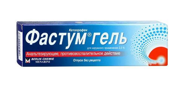 Гормоны назначаются только после исследования на переносимость препаратов