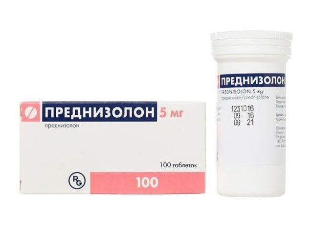 Нестероидные противовоспалительные лекарства