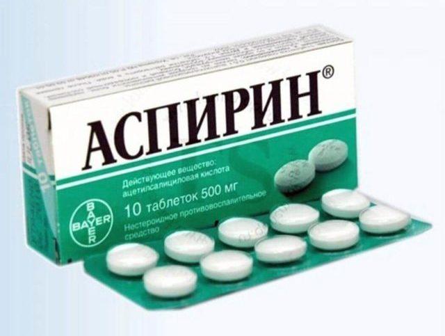 Эти медикаменты являются первой помощью при болезни