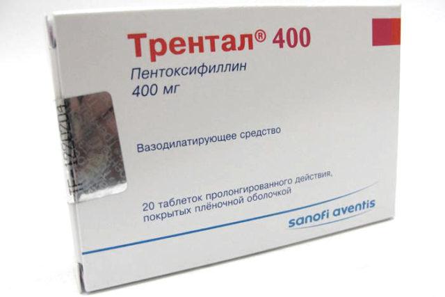 Они используются при различной патологии, сопровождающейся значительным ухудшение локального кровотока в сосудах