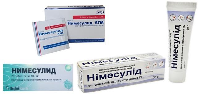 Эффективность и профиль безопасности Нимесулида при подагрическом воспалении на сегодня достаточно хорошо изучены